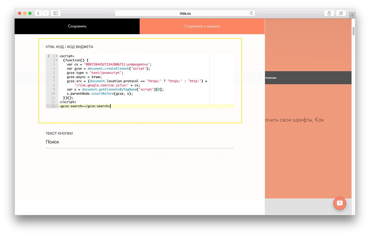Как сделать кнопку с фоном в html