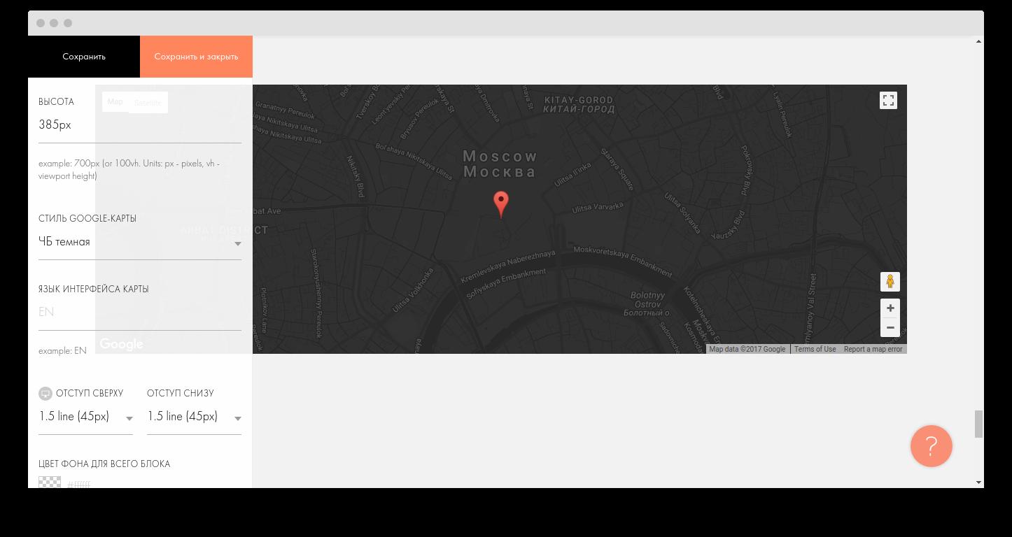 Как сделать google карту для сайта