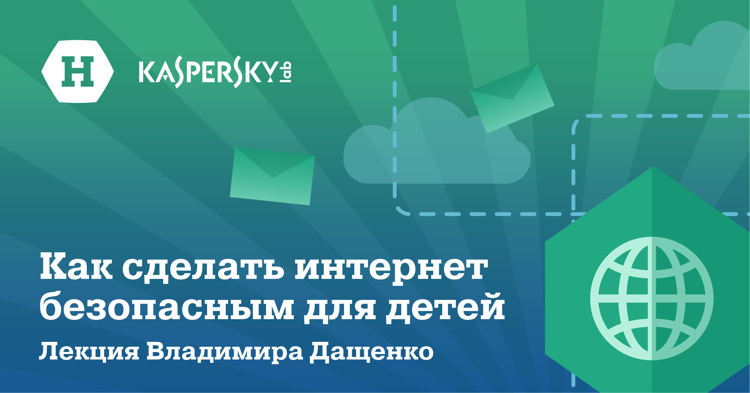 Как Яндекс сделать стартовой страницей? 4
