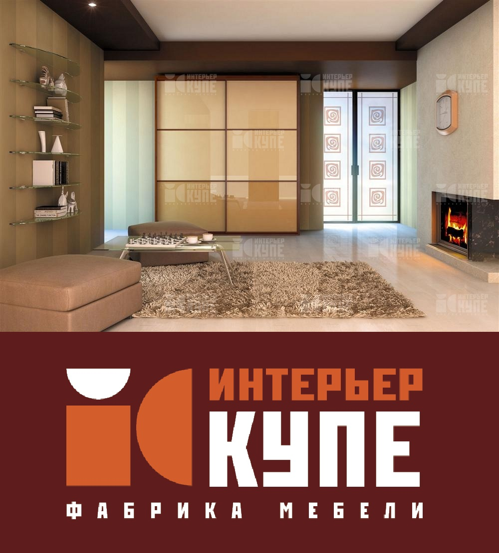 Фабрика мебели интерьер в москве.