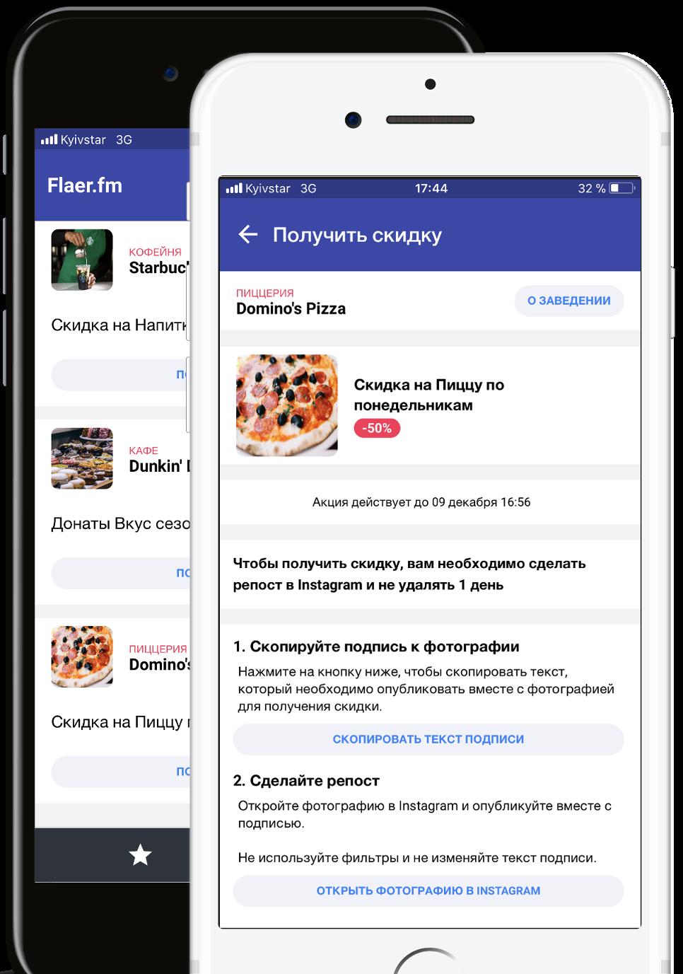 Как сделать репост в инстаграме на айфоне 5s с текстом и фото