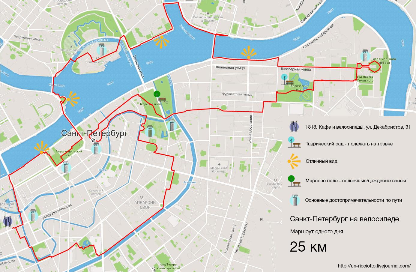 маршруты санкт петербург за один день знакомство
