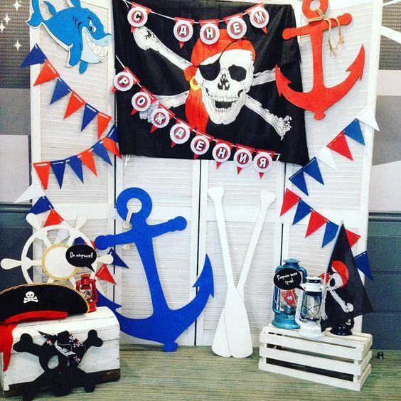 Украшение пиратская вечеринка для детей своими руками 56