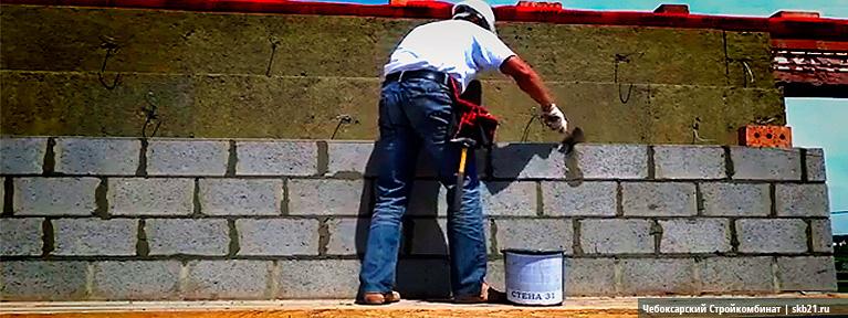 Кладка блоков своими руками пошаговая инструкция 67