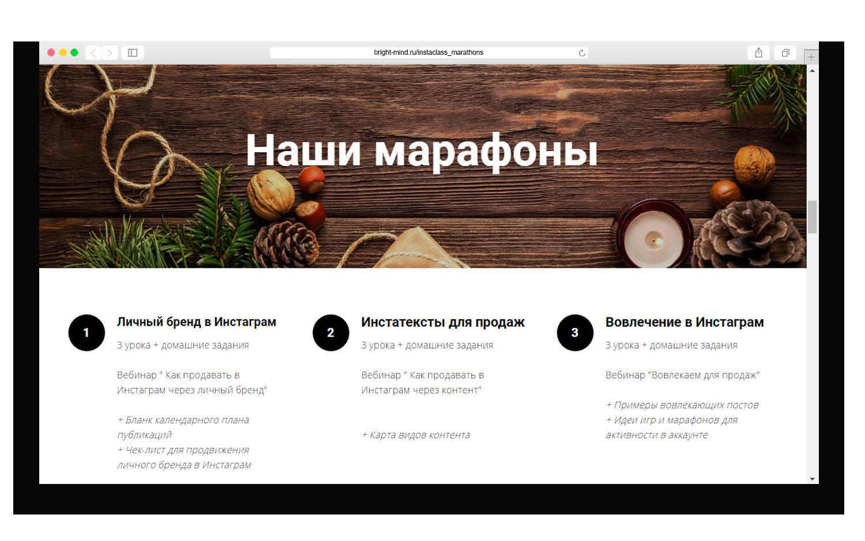 Как сделать сайт инстаграм
