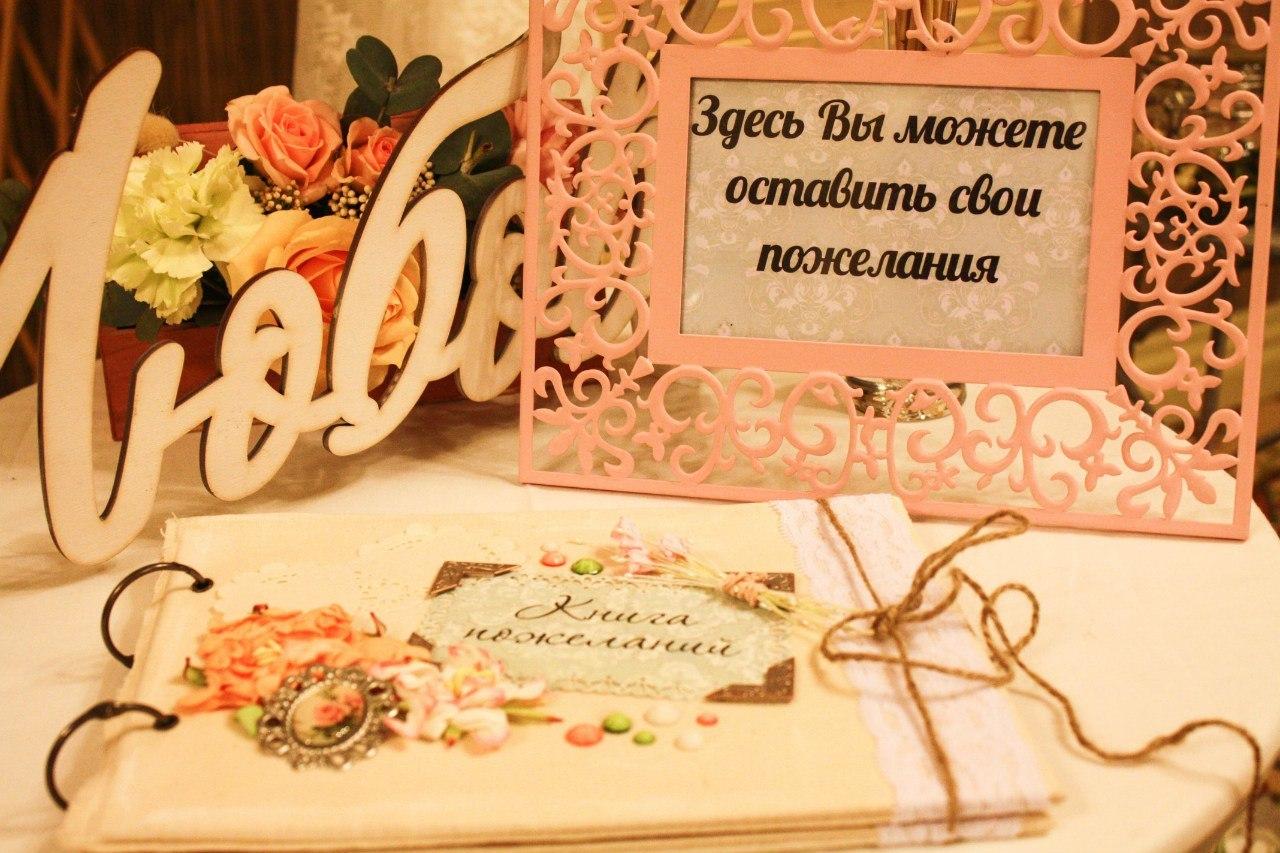 Необычных идей для поздравления на свадьбу
