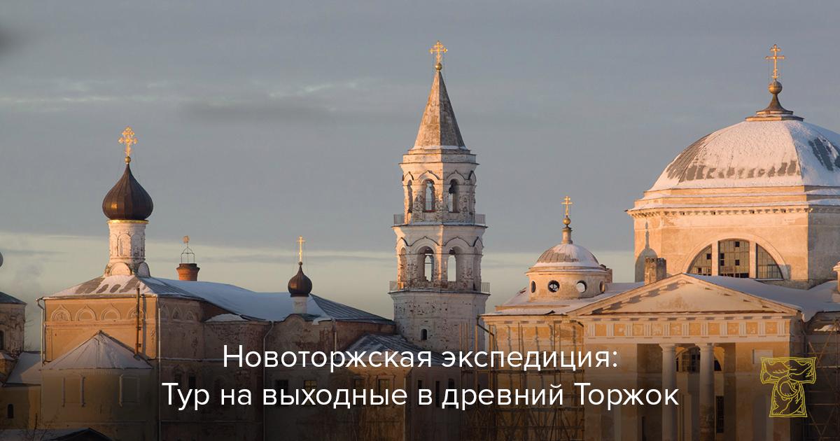 Золотое кольцо россии охватывает несколько городов, представляющих историческое значение в становлении государства