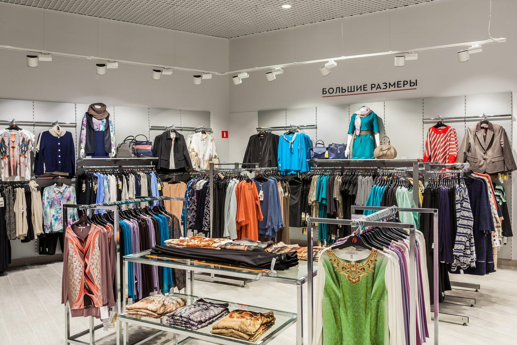 Магазин Женской Одежды Fashion House
