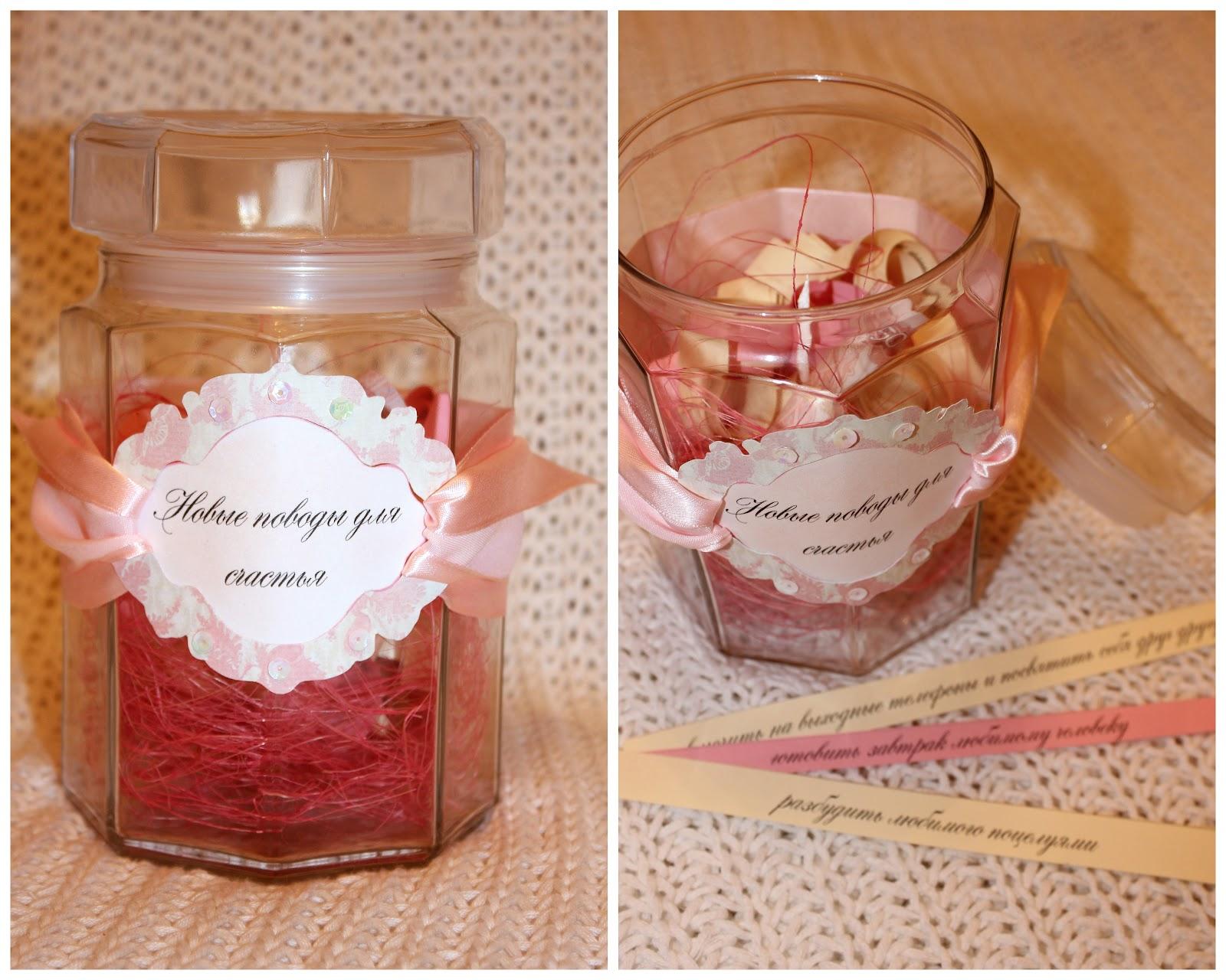 Подарки подарок на свадьбу подарки свадебные подарки 75