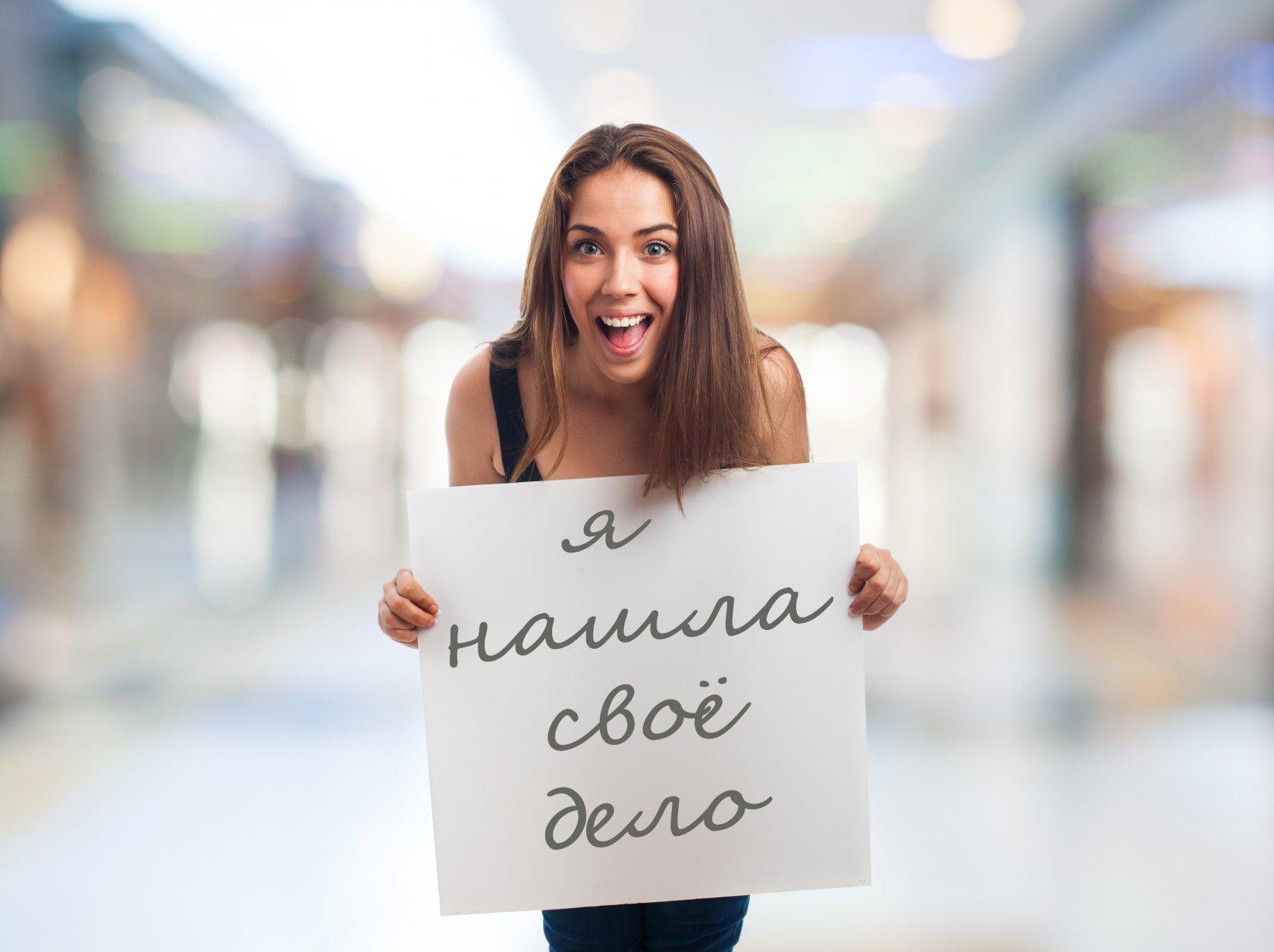 Фото девушки с табличкой для имени