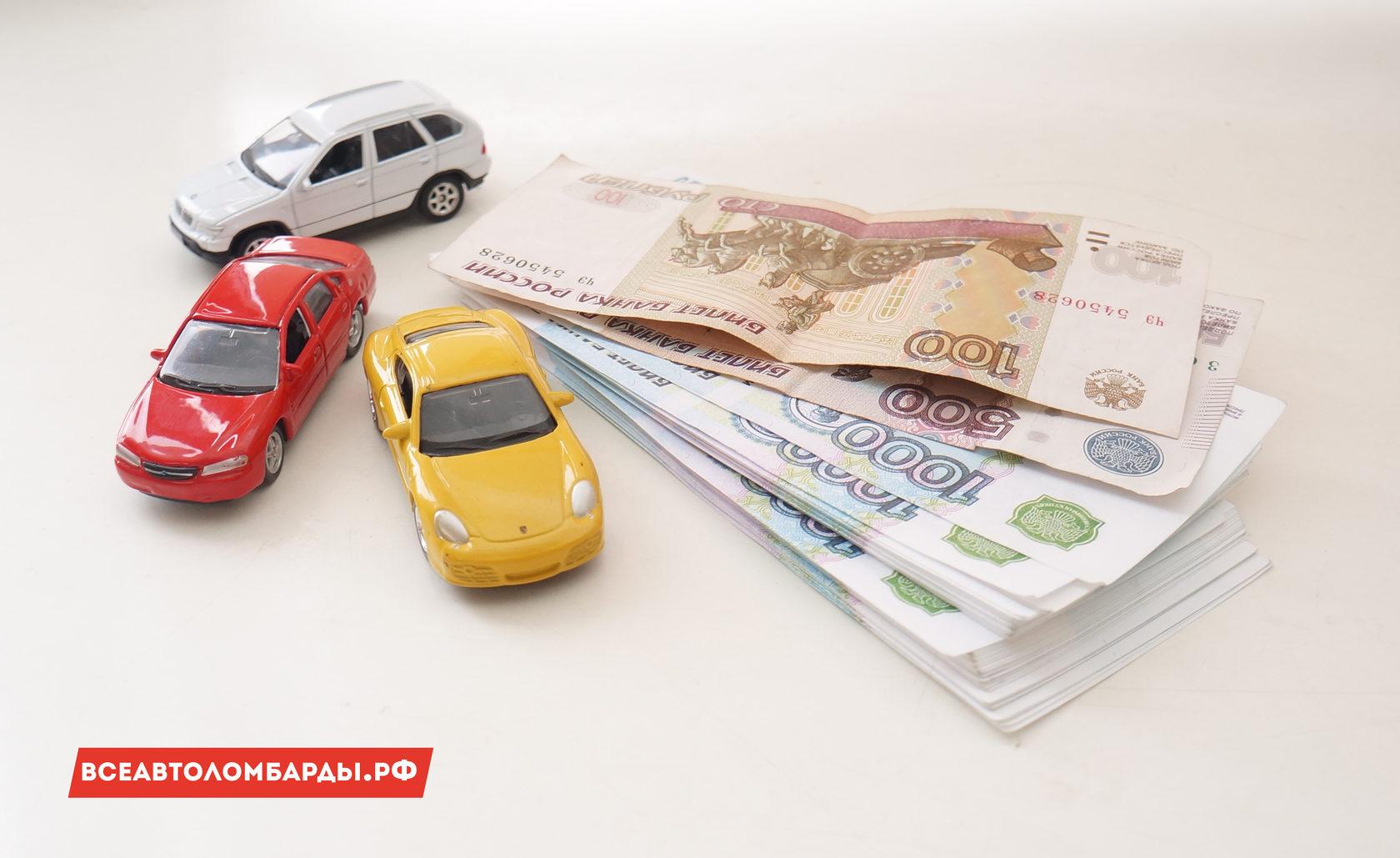 Взять кредит в симферополе на авто
