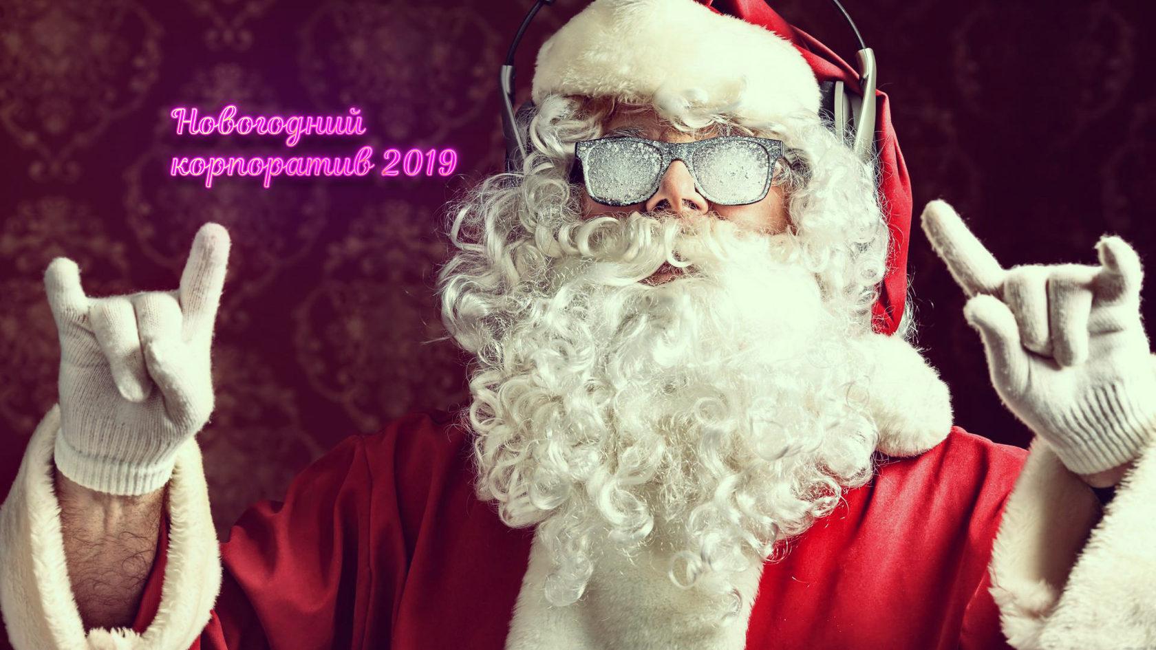 Новый 2019 год в Нижнем Новгороде и Нижегородской области   цены изоражения