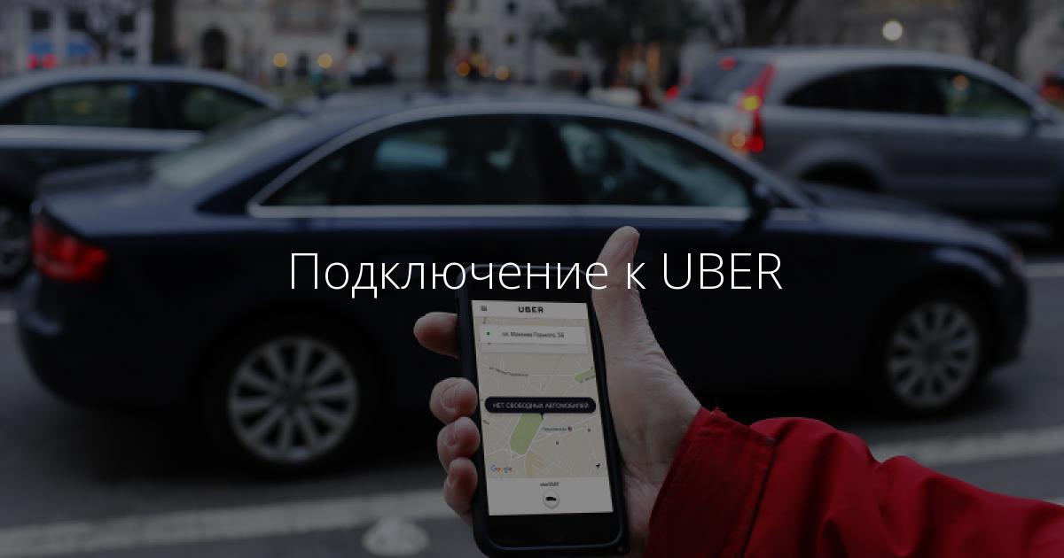 Spulenschrank uber