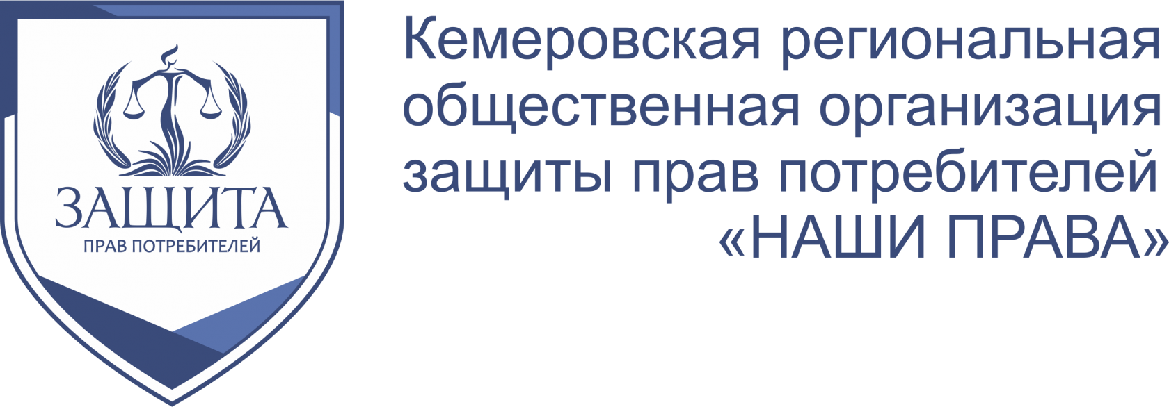 Почвы Оренбургской области