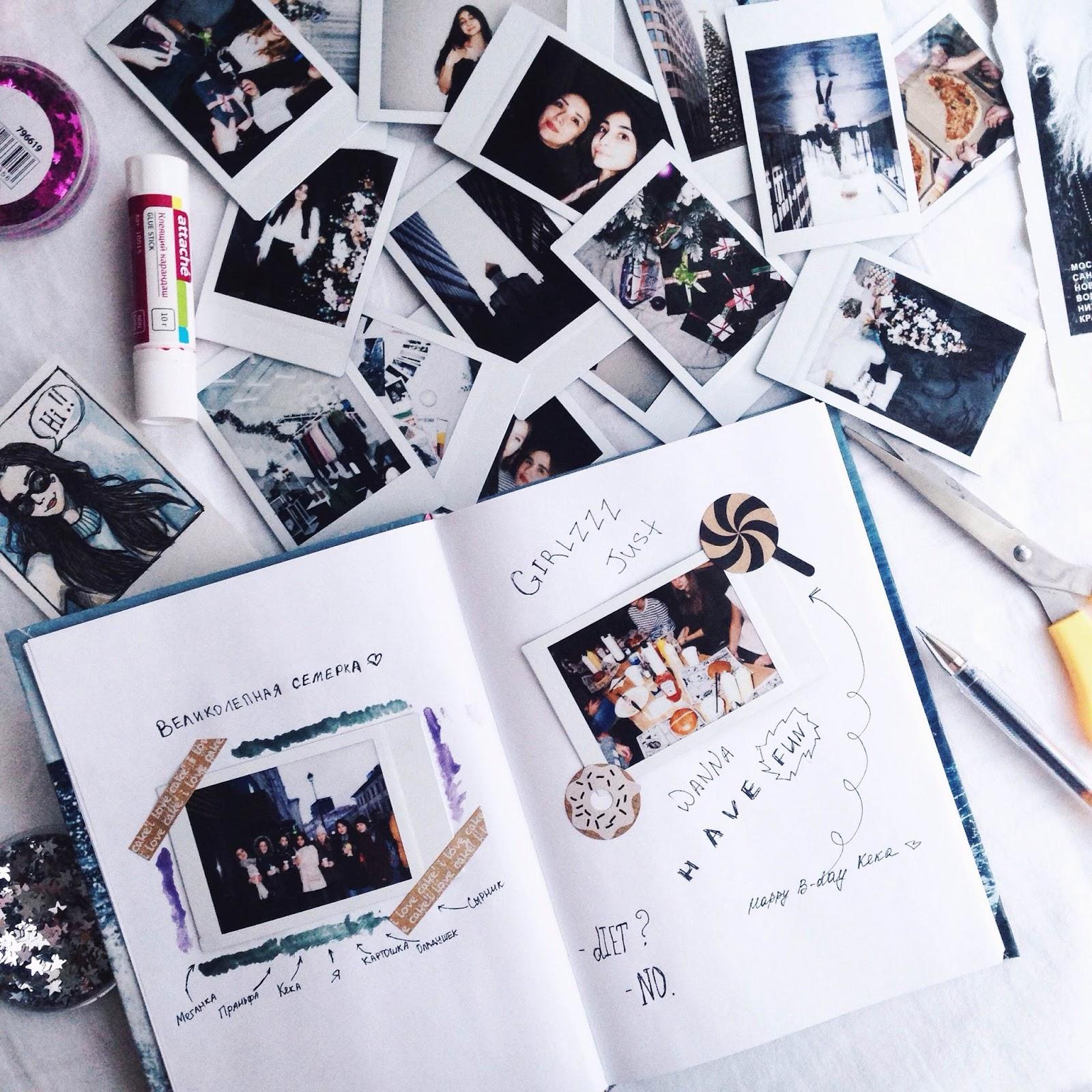 Как пошагово сделать фотоальбом своими руками 69