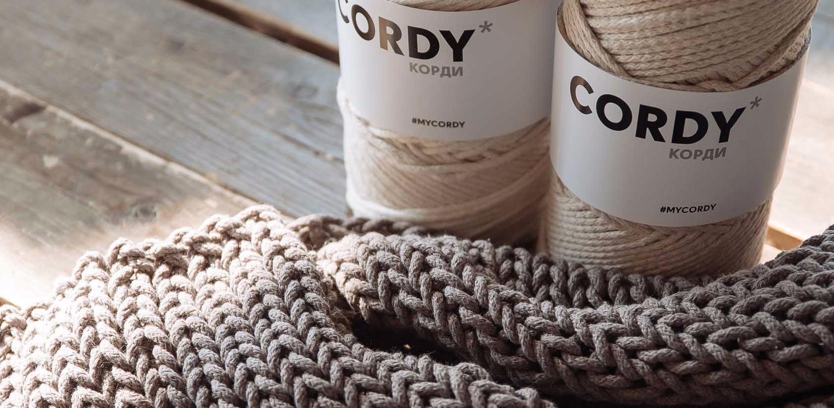 Корди шнур для вязания