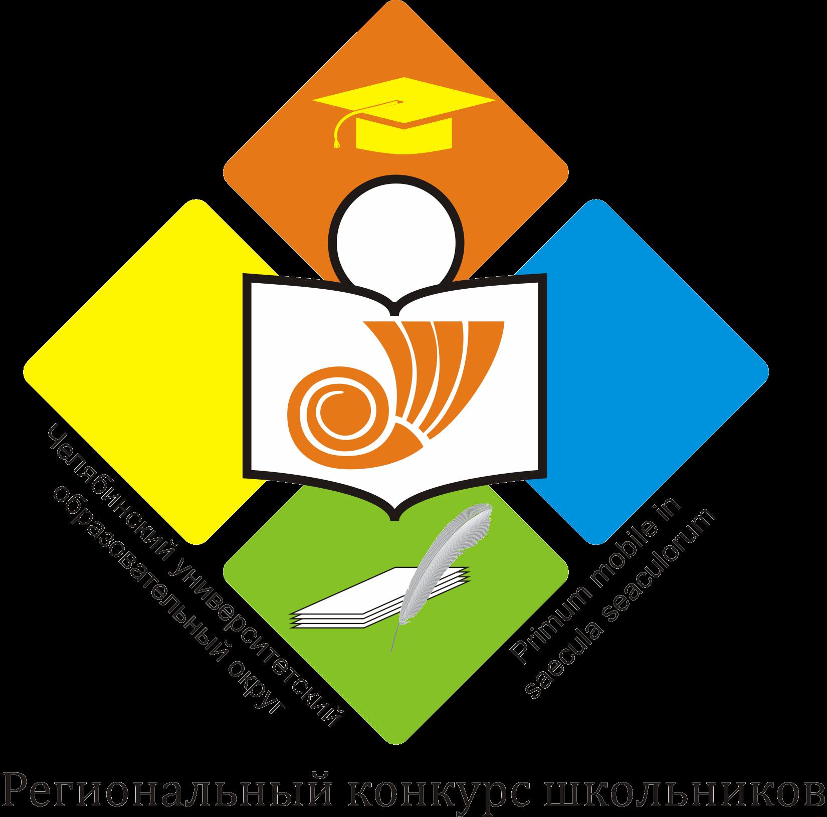 Эмблемы на конкурс школьников