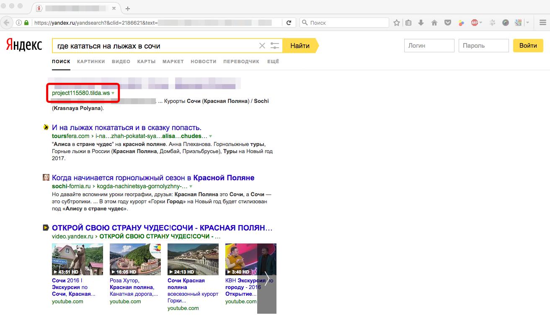 Как сделать чтобы нашли мой сайт в поисковиках 484