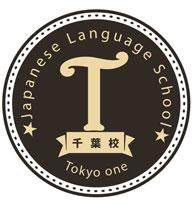 логотип школы Tokyo one