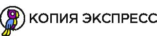 КОПИЯ ЭКСПРЕСС