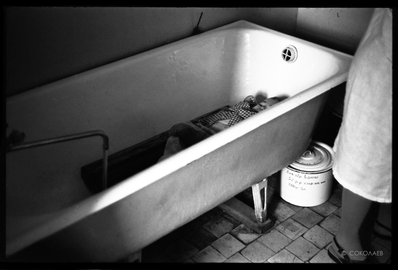 Жена подмывается в ванной фото 360-264