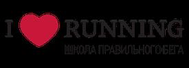Школа Правильного Бега I Love Running
