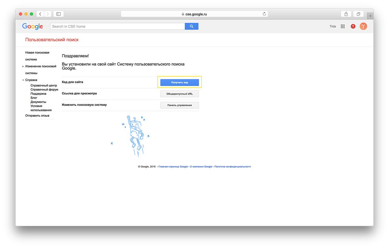 Как сделать кнопку поиск на сайте php сделать скриншот сайта