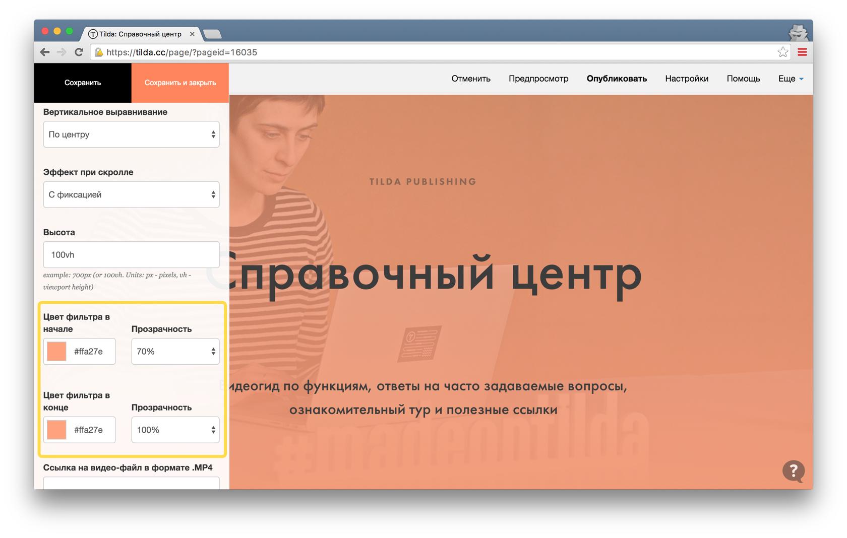 Как сделать сайт на 2 цвета мониторинг серверов кс для сайта на php