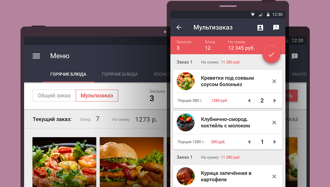 Ui ux designer valeo mooha for Tile layout app