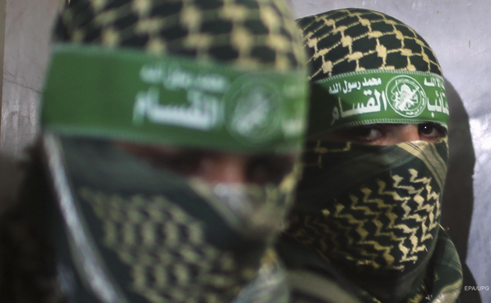 Political Extremist Groups and Islamic Movements in the