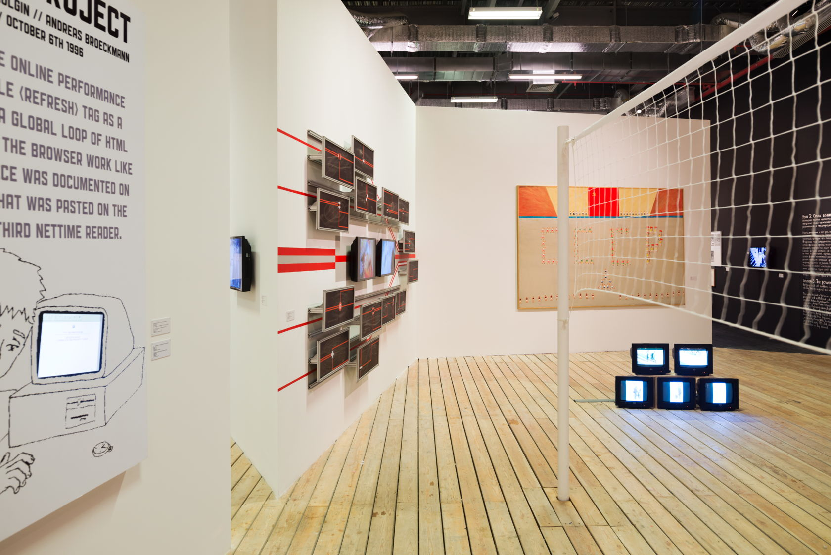 The Exhibition Grammar Of Freedom / Five Lessons: Works From The Arteast  2000+ Collection, Installation View, Garage Museum Of Contemporary Art, 2015