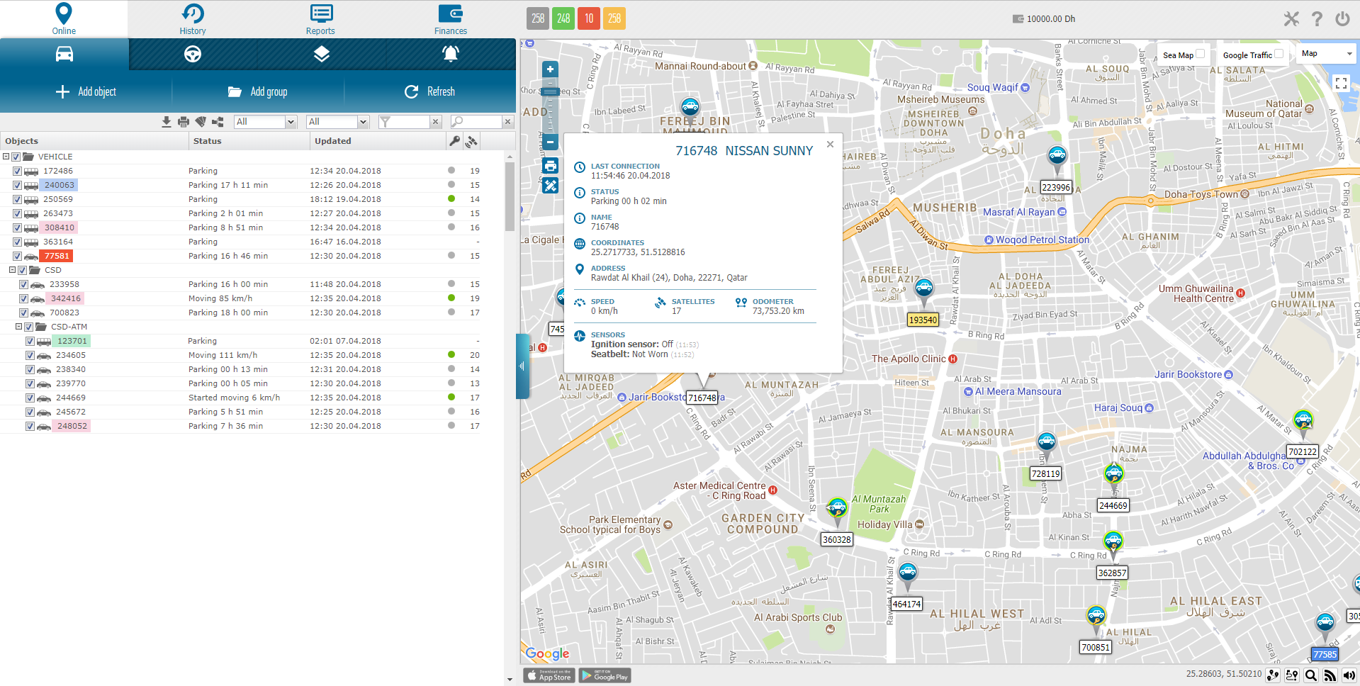PILOT GPS - Vehicle tracking system official page