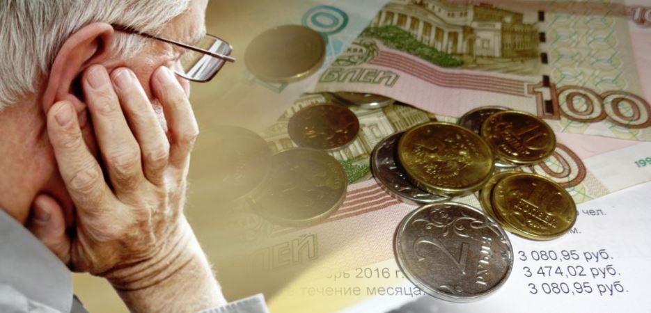 могут ли приставы наложить арест на пенсию по инвалидности