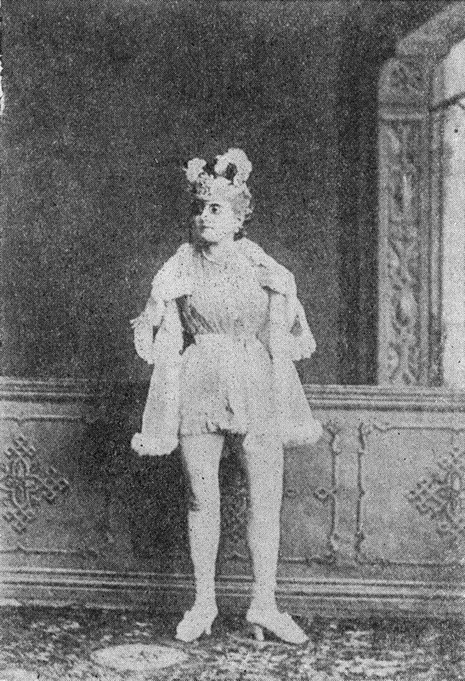 Артистка Бланш Гандон в роли Ореста в оперетте «Прекрасная Елена»
