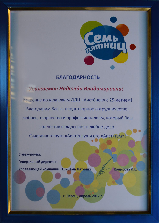 Трамал Телеграм Якутск Амфетамин Продажа Ухта