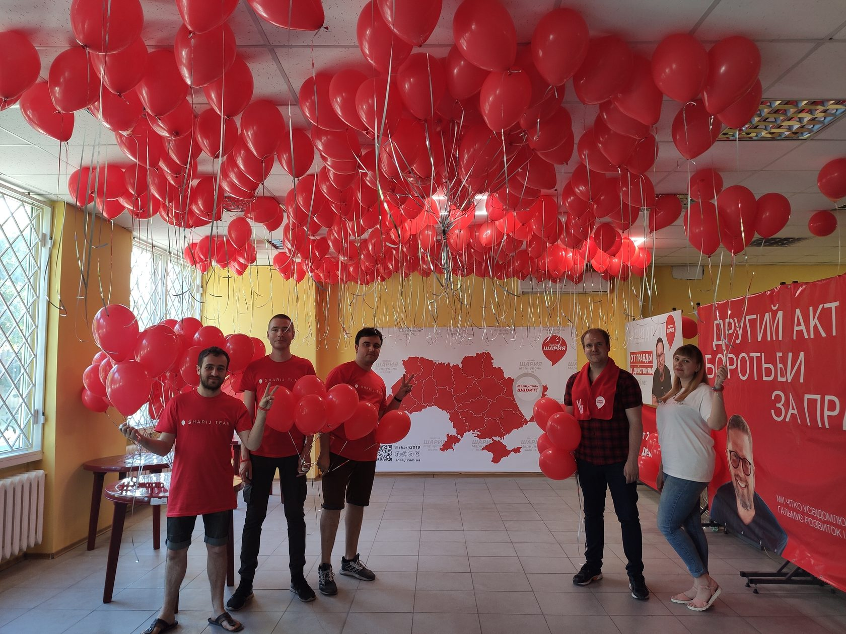 День Рождения Партии Шария в Мариуполе