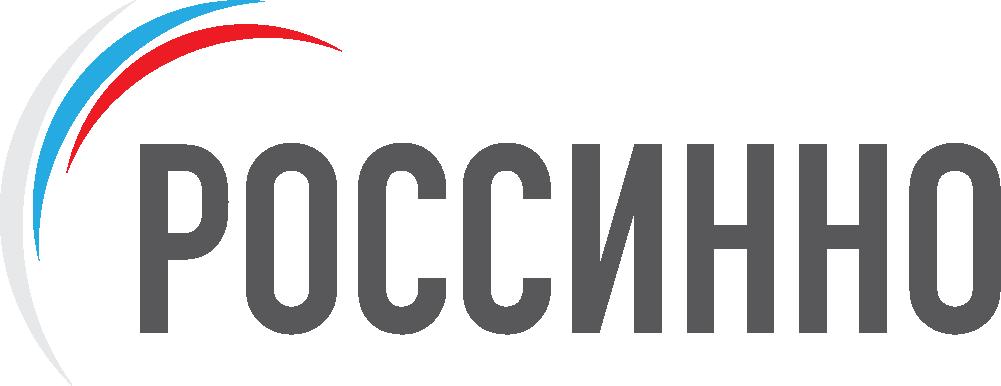 РОССИННО