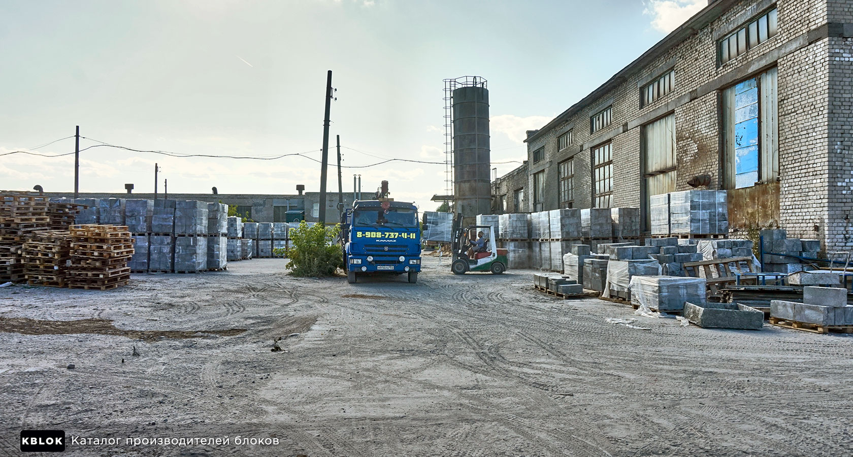 Пенобетонные блоки в Дзержинске
