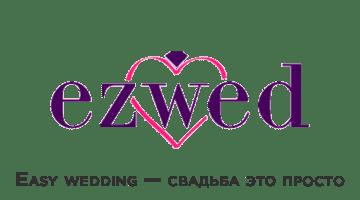 Easy wedding — свадьба это просто