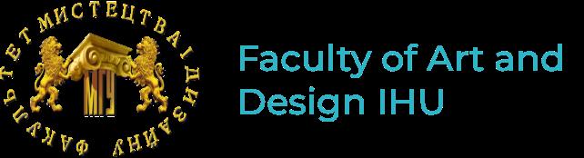 Факультет мистецтва та дизайну МГУ