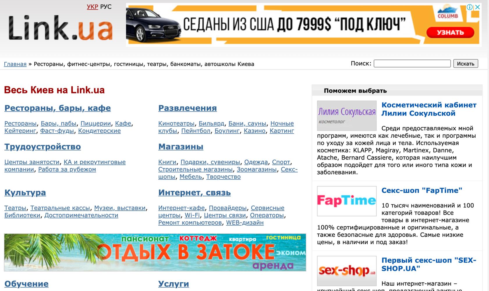Бесплатное размещение статей с ссылками создание сайтов кнопки ссылки