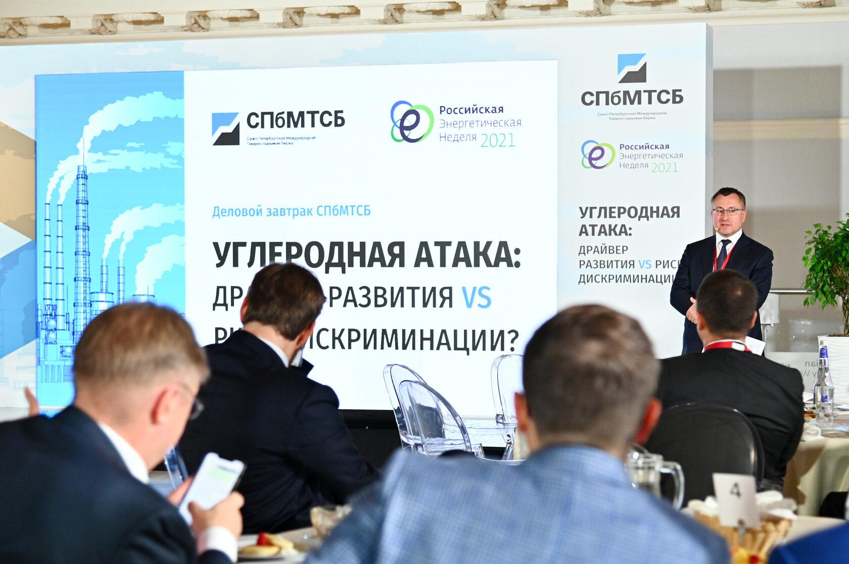 К 2050 году в России должно быть 70 ГВт ВИЭ