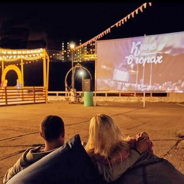 Кинотеатр в Красной Поляне