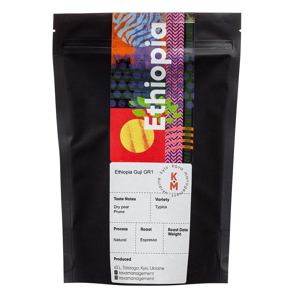 Кава в зернах Ефіопія Гуджі
