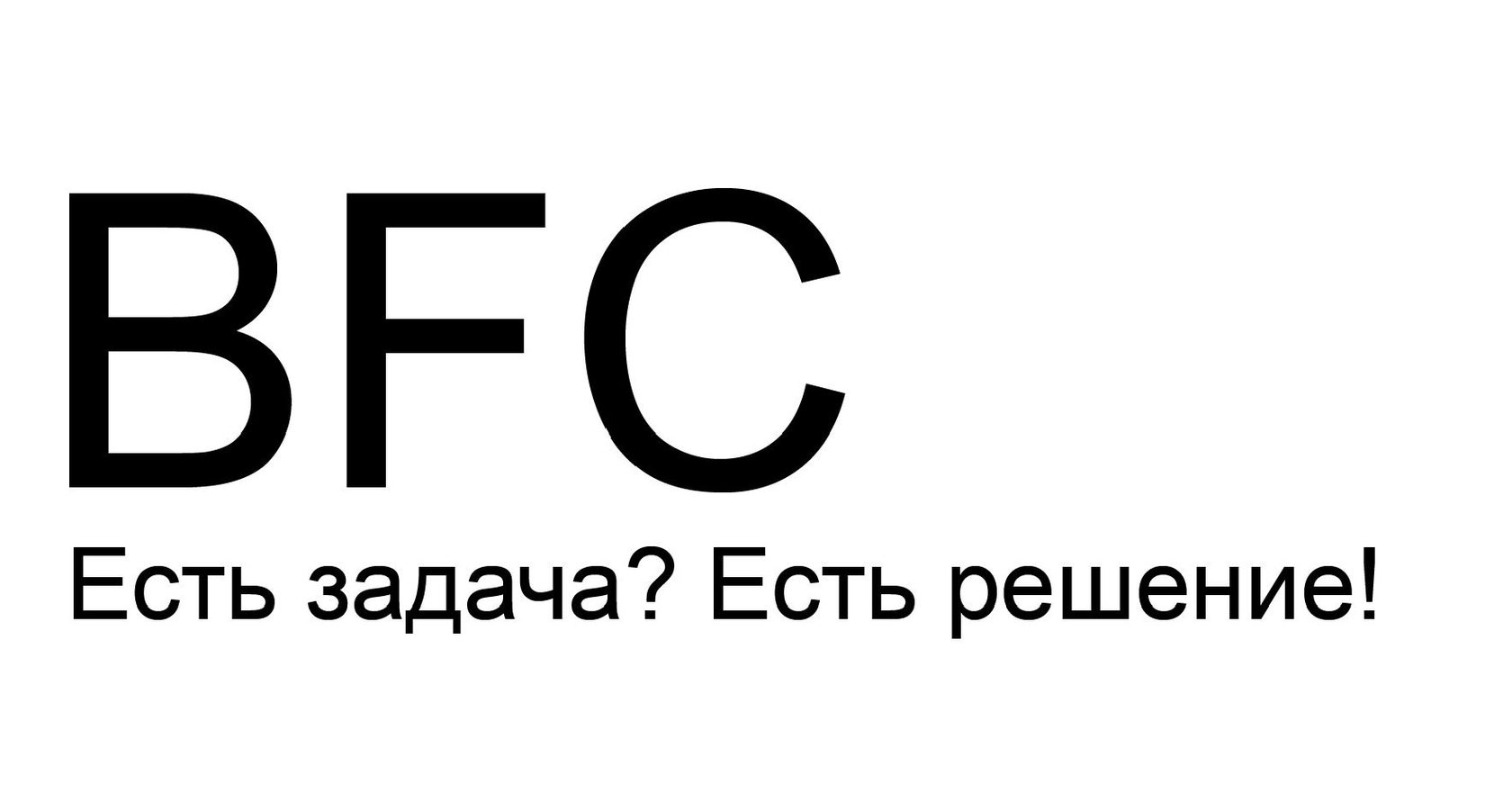 BFC - г.Иркутск