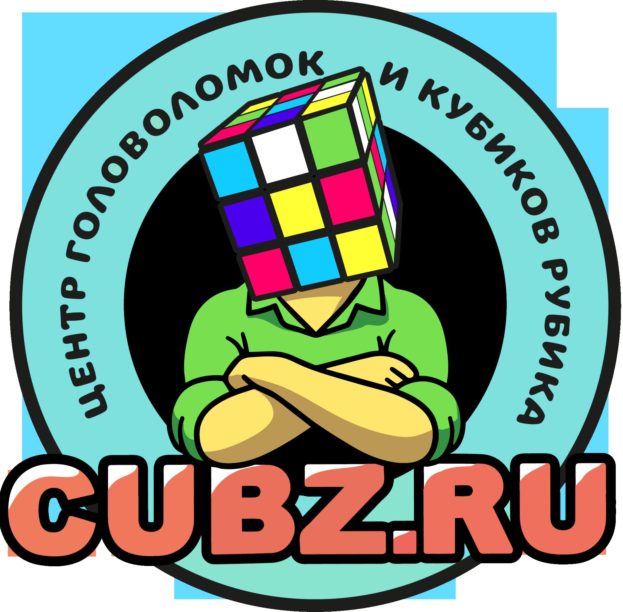 Интернет-магазин кубиков Рубика