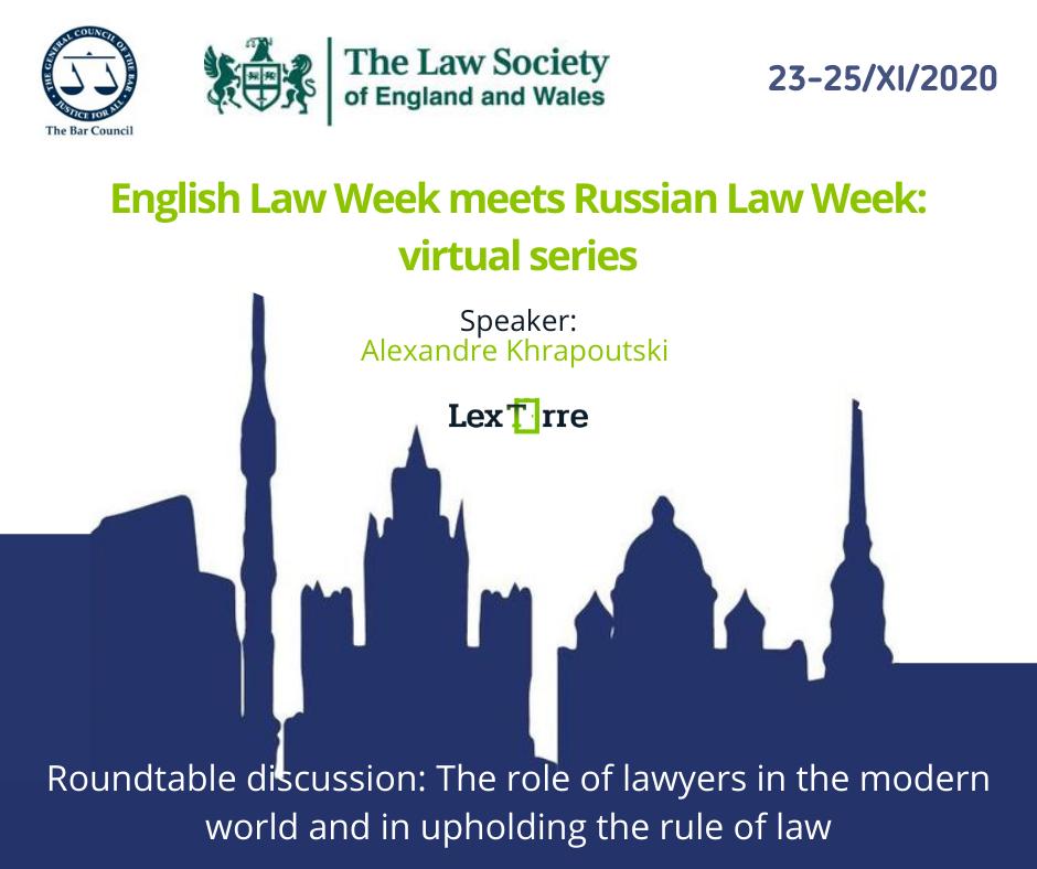 English Law Week meets Russian Law Week. Speaker Alexandre Khrapoutski, ICC