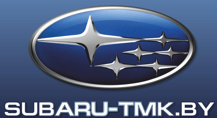 Subaru-сервис Владимира Саковца
