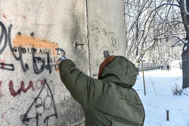 Как относятся власти к граффити