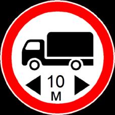 """Дорожный знак """"Ограничение длины/ширины/высоты"""""""